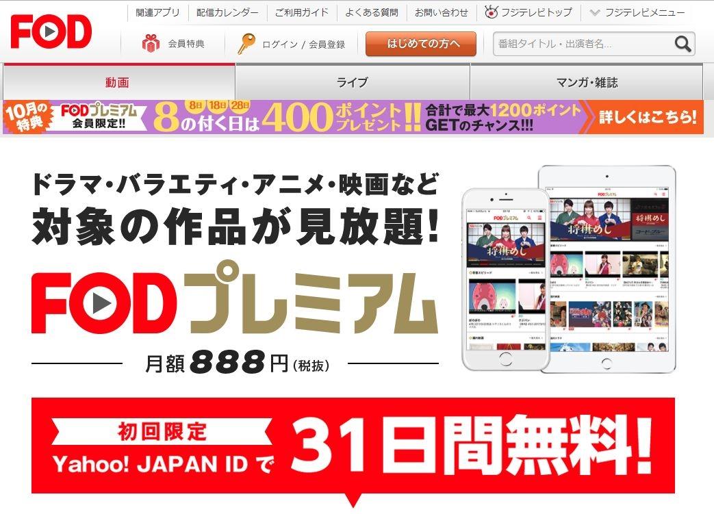 日テレ無料 by 日テレオンデマンド | 日テレ人気番 …
